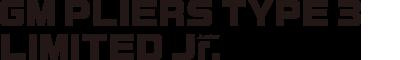 logo_jr