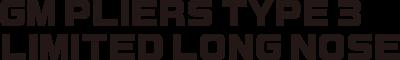 logo_limited