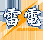 RAIDEN ACCESSORIES ロゴ