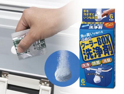 クーラーBOX洗浄剤 製品イメージ