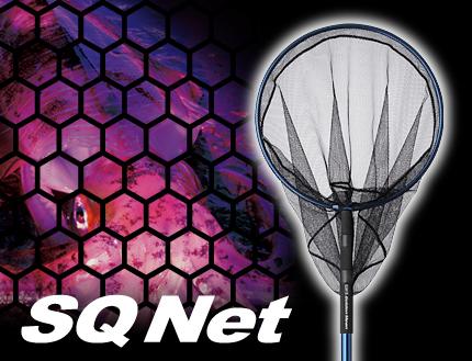 SQネット 製品イメージ