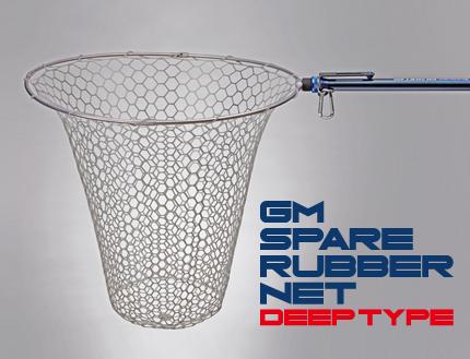 GM スペアラバーネット・ディープタイプ 製品イメージ