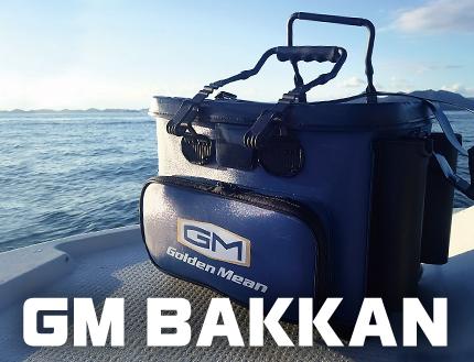 GMバッカン 製品イメージ