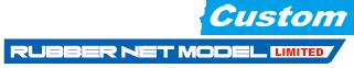 ウェーディングネットカスタム 限定ラバーネットモデル(2017リミテッドカラー) ロゴ