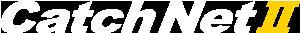 キャッチネットⅡ ロゴ